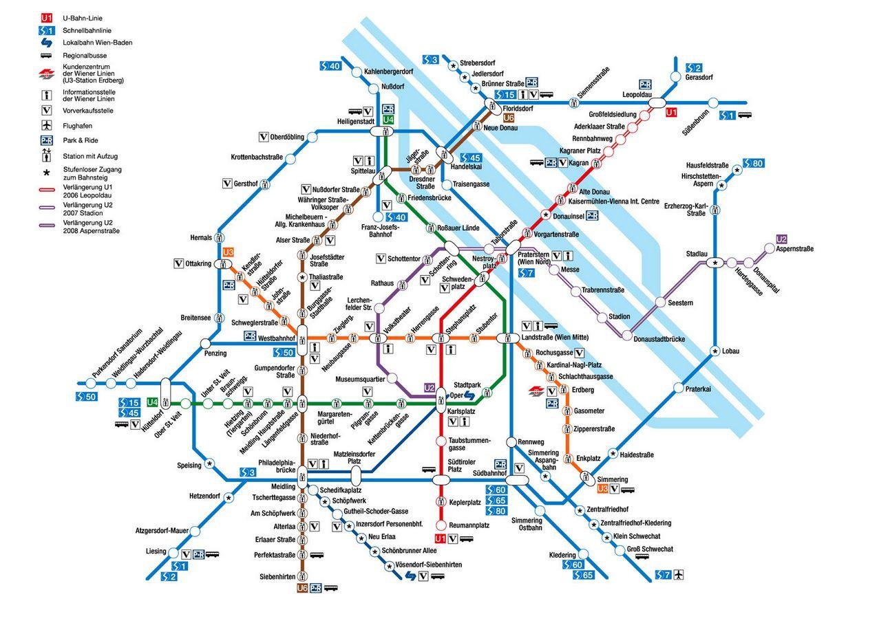 Схема метро Вены.