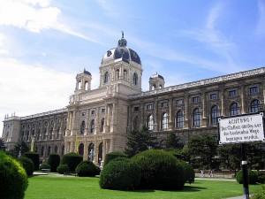 Музей естествознания. Вена Австрия достопримечательности.