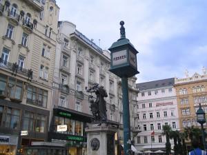 Вена.Магазины.