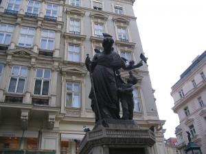 Вена Австрия.